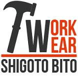 バートルの作業着ならSHIGOTO BITO