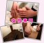 美容ダイエット専門サロン・ハピネス